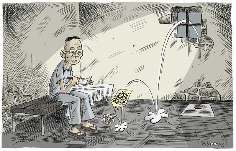 Teikning av Liu i fengsel