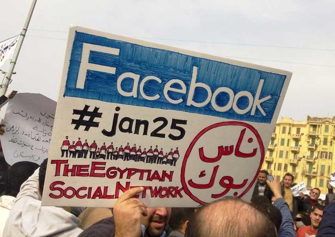 HHD13_14FacebookEgypt