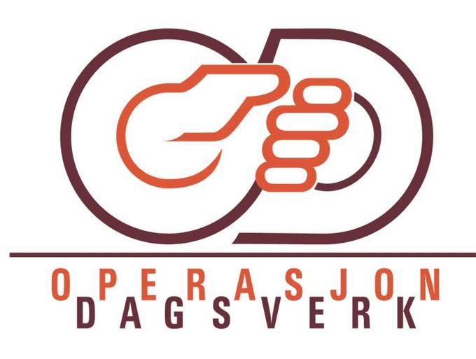 HHD13_20OD-logo
