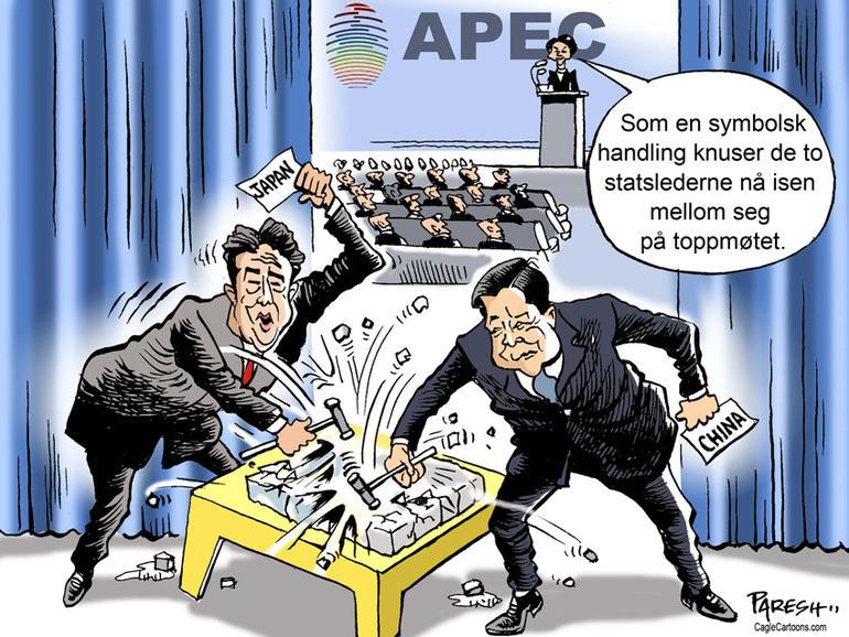 Tegning av kinesiske og japanske statsledere som knuser isen seg imellom.