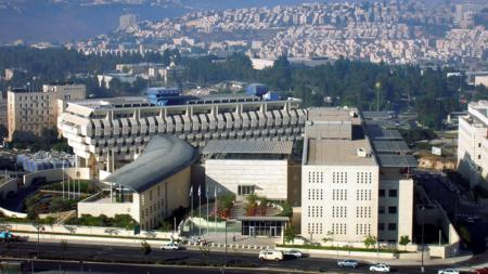 Bildet viser utenriksdepartementet i Jerusalem.